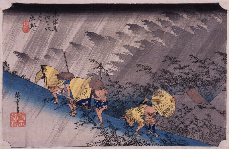 Fifty-three Stations of the Tokaido (Tokaido Gojusan-tsugi no uchi): Driving Rain (Shono haku)